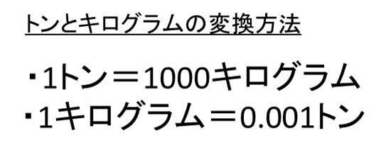 1 キロ 何 グラム 恥ずかしながら質問します。1kgは何gでしたっけ?和菓子屋で働く事......