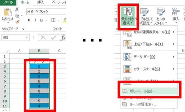 【Excel】エクセルで偶数行、奇数行に色をつける方法|白丸くん